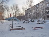 叶卡捷琳堡市, Kuybyshev st, 房屋 145. 公寓楼