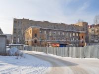 "Yekaterinburg, store ""Жарден"", оптово-розничный магазин, Kuybyshev st, house 147"