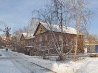 Yekaterinburg, Kuybyshev st, house 149. Apartment house