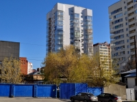 Екатеринбург, Куйбышева ул, дом 31