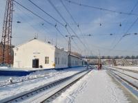 Yekaterinburg, Kuybyshev st, house 151Б. railway station