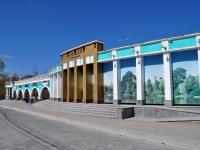 Екатеринбург, Куйбышева ул, дом 61