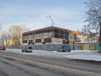 Yekaterinburg, Kuybyshev st, house 167. multi-purpose building