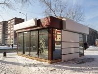 Екатеринбург, улица Куйбышева, дом 169/1. магазин
