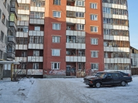 Yekaterinburg, Kuybyshev st, house 169. Apartment house
