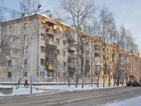 Yekaterinburg, Kuybyshev st, house 173А. Apartment house