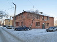 Yekaterinburg, Kuybyshev st, house 179. Apartment house