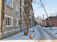 Yekaterinburg, Kuybyshev st, house 181. Apartment house
