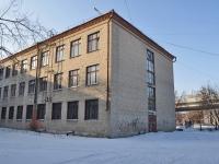叶卡捷琳堡市, Kuybyshev st, 房屋 183. 保育院