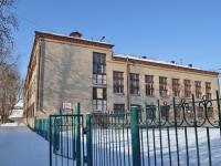 Yekaterinburg, Kuybyshev st, house 183. orphan asylum