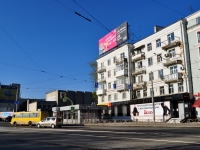 Yekaterinburg, Kuybyshev st, house 57. Apartment house