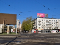 neighbour house: st. Kuybyshev, house 57. Apartment house