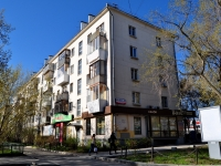 neighbour house: st. Kuybyshev, house 32. Apartment house