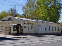 neighbour house: st. Kuybyshev, house 42А. governing bodies Отдел опеки и попечительства. Октбрьский район