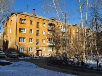 Yekaterinburg, Kuybyshev st, house 70. Apartment house