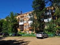 neighbour house: st. Kuybyshev, house 70. Apartment house