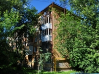 neighbour house: st. Kuybyshev, house 72. Apartment house