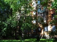 Yekaterinburg, Kuybyshev st, house 74. Apartment house
