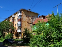 neighbour house: st. Kuybyshev, house 76. Apartment house