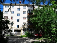 neighbour house: st. Kuybyshev, house 78. Apartment house