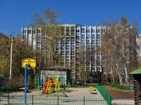 Yekaterinburg, Kuybyshev st, house 95. office building