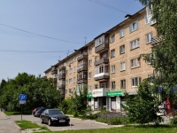 Yekaterinburg, Kuybyshev st, house 107. Apartment house