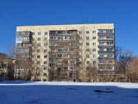 Yekaterinburg, Kuybyshev st, house 109. Apartment house with a store on the ground-floor