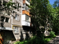 Yekaterinburg, Kuybyshev st, house 115А. Apartment house