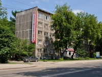 neighbour house: st. Kuybyshev, house 121. Apartment house