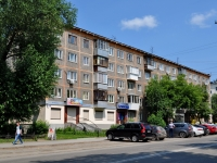 neighbour house: st. Kuybyshev, house 125. Apartment house