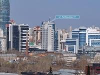 Екатеринбург, Куйбышева ул, дом 67