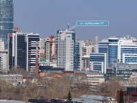 Yekaterinburg, Kuybyshev st, house 67. office building