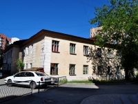 neighbour house: st. Kuybyshev, house 82. Apartment house