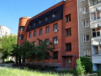 neighbour house: st. Kuybyshev, house 82А. office building