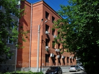 Yekaterinburg, Kuybyshev st, house 82А. office building