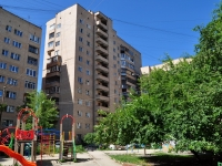 neighbour house: st. Kuybyshev, house 84/1. Apartment house