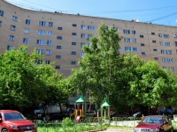 neighbour house: st. Kuybyshev, house 84/2. Apartment house