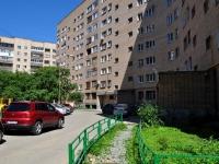 叶卡捷琳堡市, Kuybyshev st, 房屋 86/2. 公寓楼