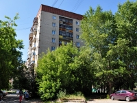 neighbour house: st. Kuybyshev, house 88. Apartment house
