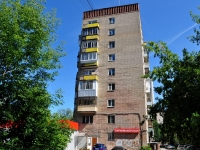 Yekaterinburg, Kuybyshev st, house 90. Apartment house
