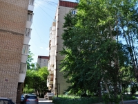 neighbour house: st. Kuybyshev, house 94. Apartment house