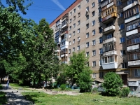neighbour house: st. Kuybyshev, house 96. Apartment house