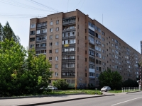 neighbour house: st. Kuybyshev, house 102. Apartment house