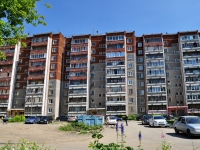 neighbour house: st. Kuybyshev, house 104. Apartment house