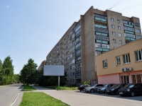 neighbour house: st. Kuybyshev, house 106. Apartment house