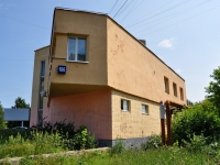neighbour house: st. Kuybyshev, house 106А. polyclinic