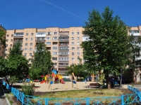 neighbour house: st. Kuybyshev, house 108. Apartment house
