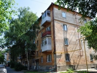 Yekaterinburg, Kuybyshev st, house 112Б. Apartment house