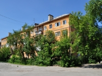 neighbour house: st. Kuybyshev, house 112В. Apartment house