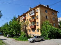 Yekaterinburg, Kuybyshev st, house 112Г. Apartment house